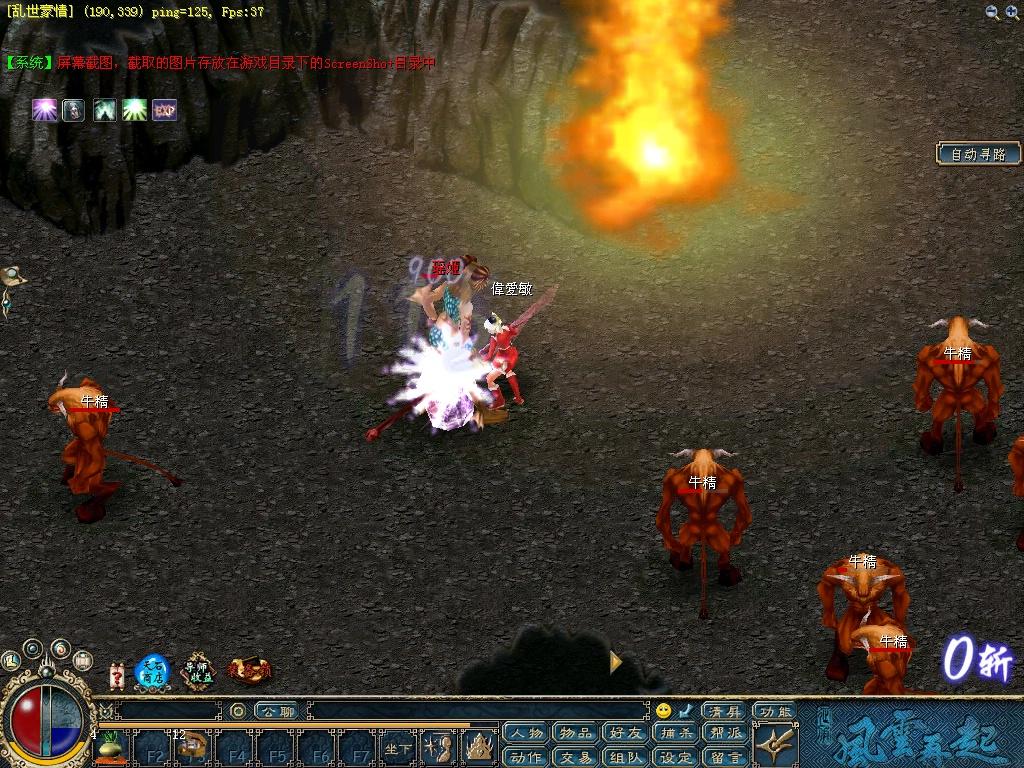 迷宫4的boss - 征服